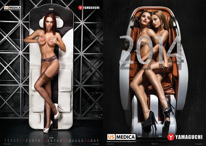Эротический календарь Yamaguchi и US Medica 2014