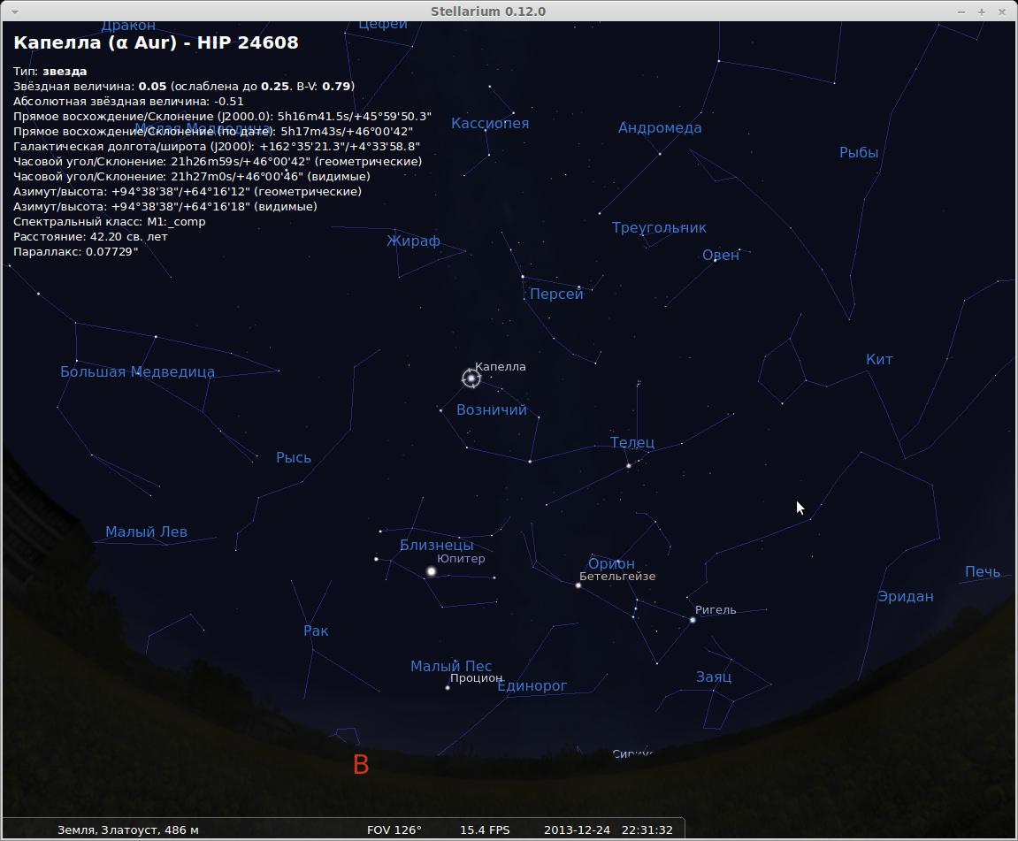 карта Орион - Кассиопея