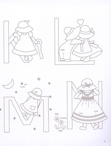 Sunbonnet Sue Applique 2013