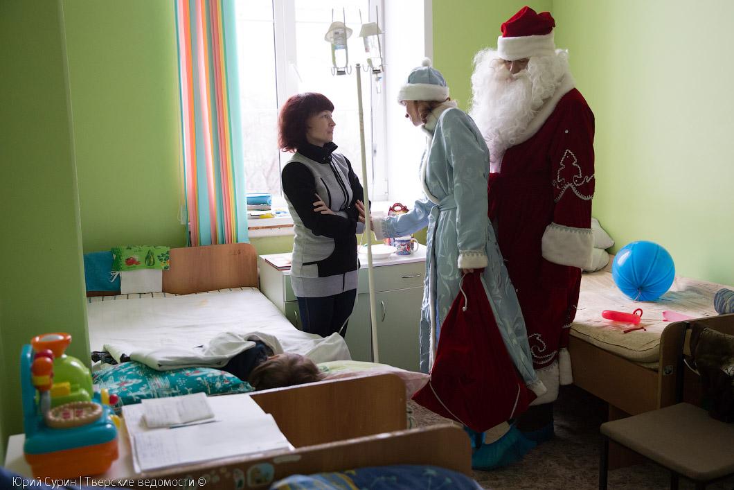 Больница 8 марта москва фото