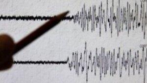 Во Вранче произошло землетрясение, 11-е по счету