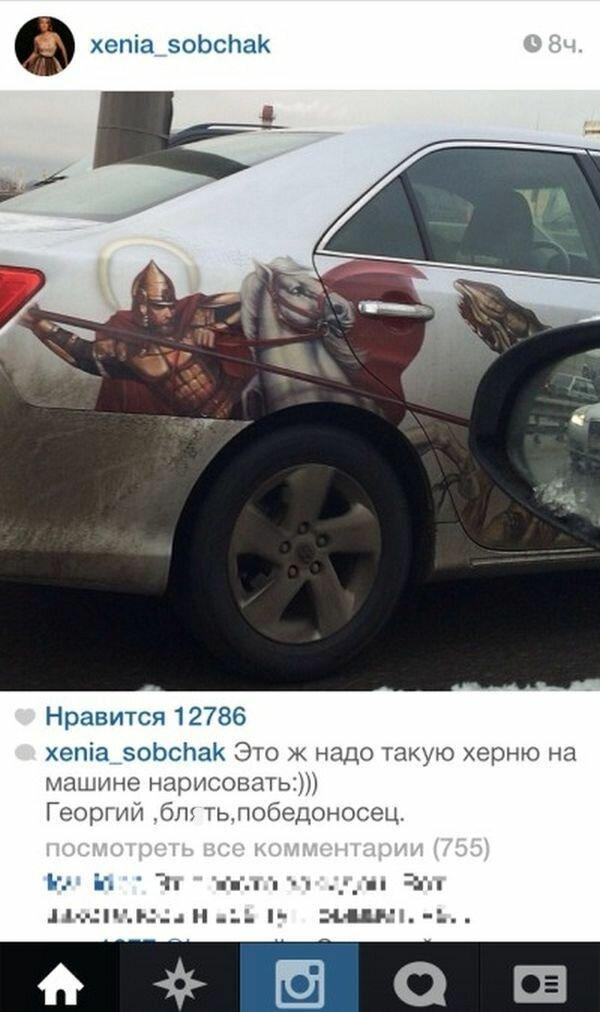 Ответ для Ксении Собчак (2 фото + 1 видео)