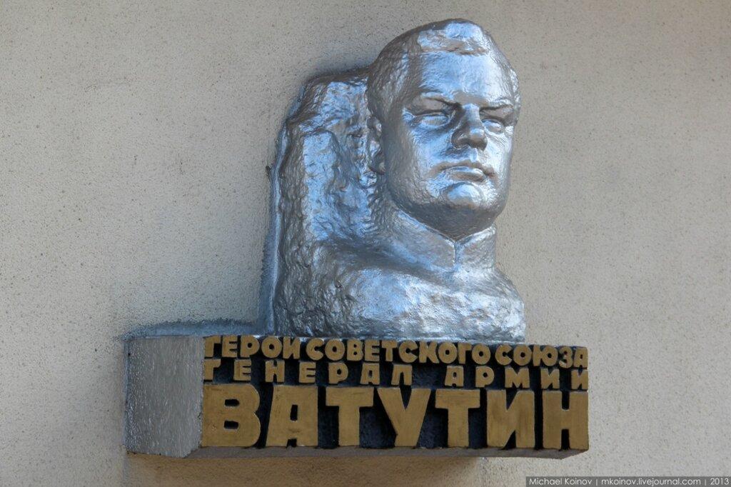 Белгород, Крейда, улица Ватутина
