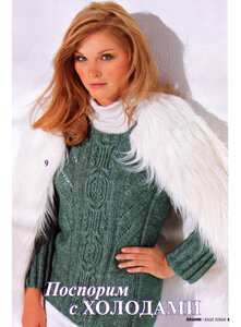Араны в ажуре -пуловер из ВВХ