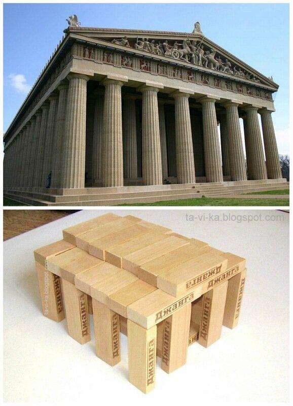 развивающее занятие об архитектуре
