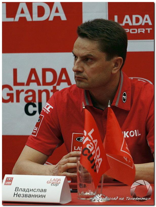 Первый российский этап чемпионата WTCC и Кубок LADA Granta