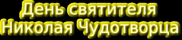 http://img-fotki.yandex.ru/get/6724/176466128.93/0_df6fc_ab358830_orig