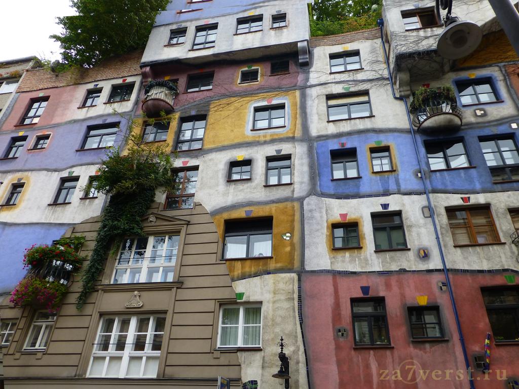 Дом Хундертвассера (Hundertwassershaus), Вена, Австрия