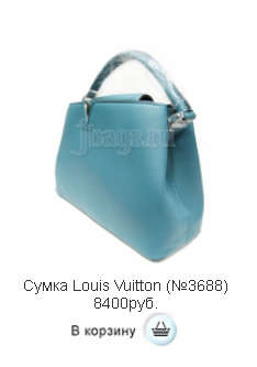 Новые сумки Louis Vuitton