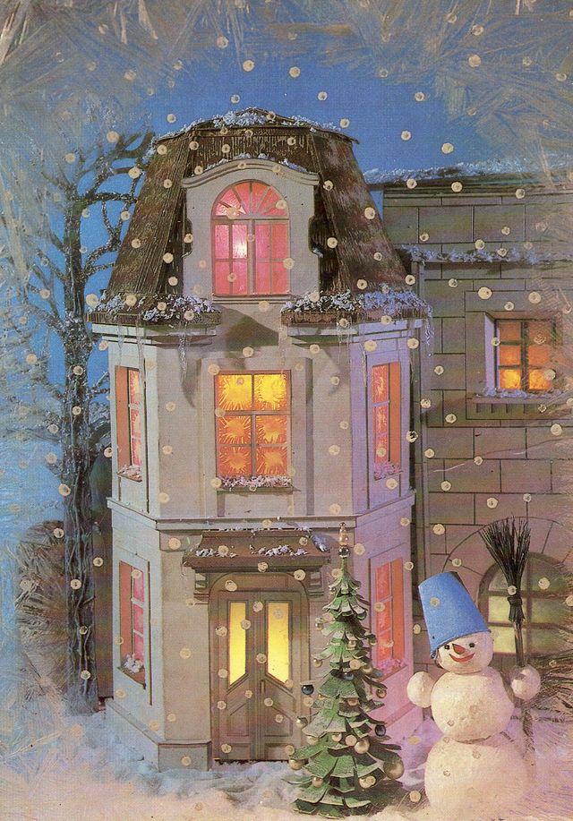 Снеговик у дома. С Новым годом!