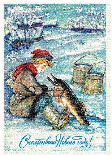 Щука исполняет желания. Счастливого Нового года! открытка поздравление картинка