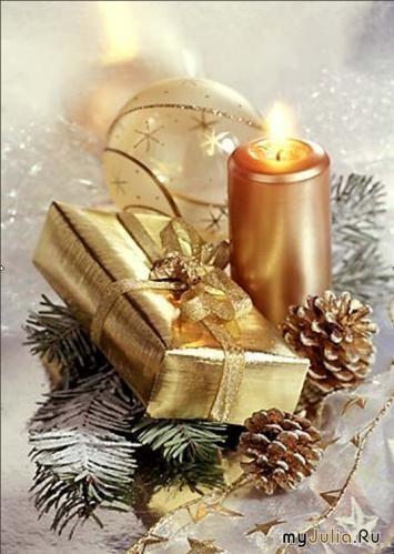 С Новым годом! Горит свеча, лежит подпрок