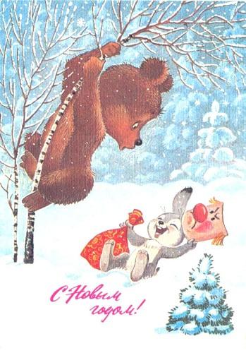 С Новым годом! Зайка в маске напугал медведя