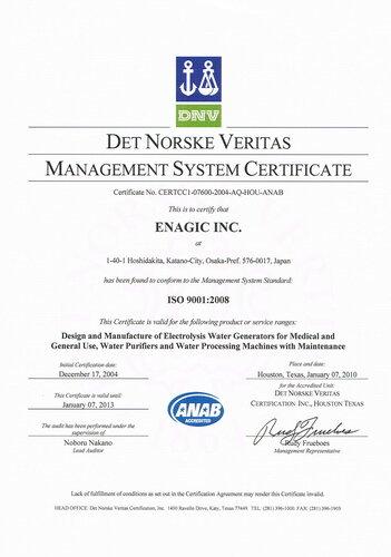 Сертификат на медицинское оборудование