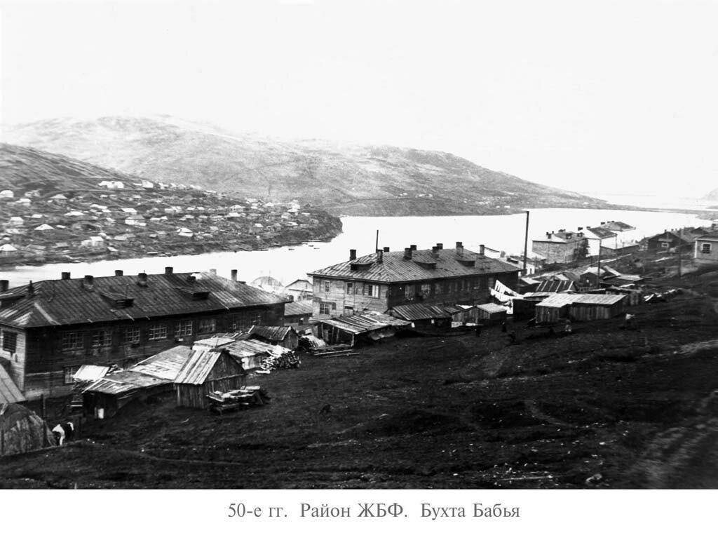 обычно проходят старые фотографии петропавловска камчатского нашем интернет-магазине можете