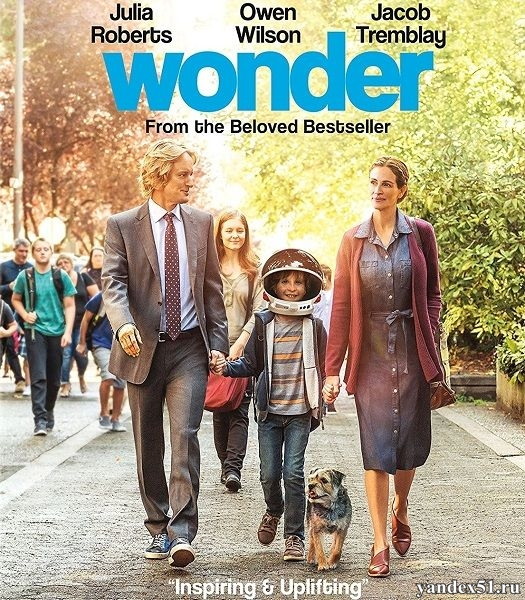 Чудо / Wonder (2017/WEB-DL/WEB-DLRip)