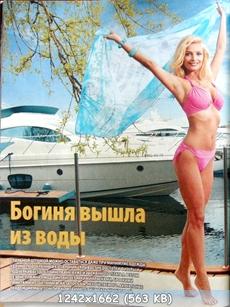 http://img-fotki.yandex.ru/get/6724/230923602.2f/0_ff1af_caee5d51_orig.jpg