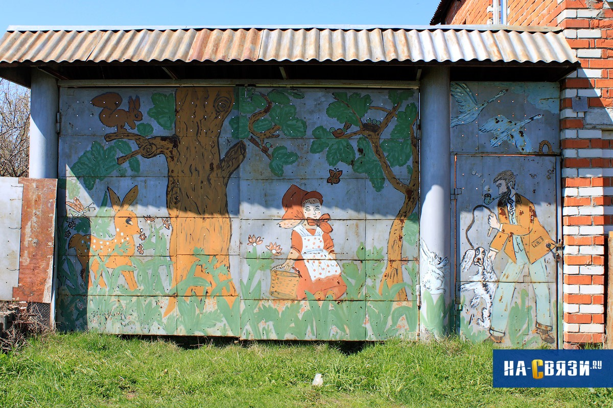 40 креативных идей для частного дома из чувашских деревень