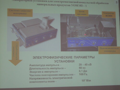 http://img-fotki.yandex.ru/get/6724/31556098.ed/0_9350c_4ba46a11_L.jpg