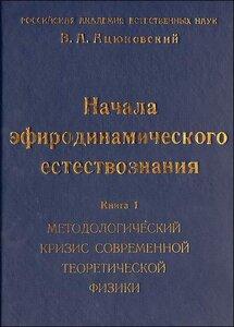 http://img-fotki.yandex.ru/get/6724/31556098.ee/0_9437f_128d57fc_M.jpg