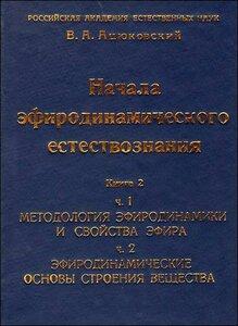 http://img-fotki.yandex.ru/get/6724/31556098.ee/0_94381_f1b6c328_M.jpg