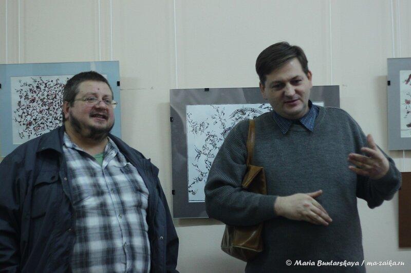 'Звездные брызги' Алексея Карнаухова, Саратов, Радищевский музей, 29 ноября 2013 года