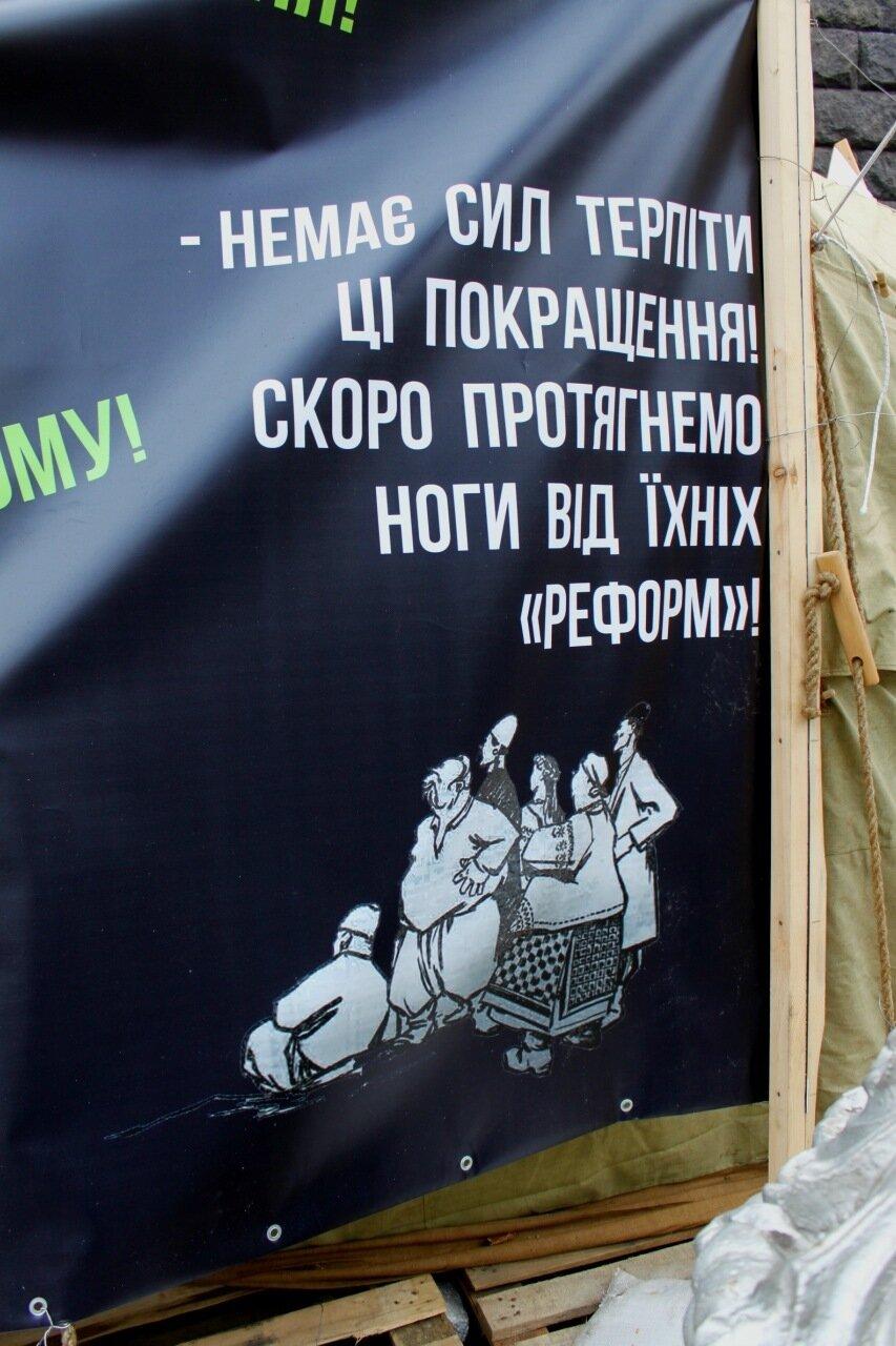 Лозунг на Грушевского