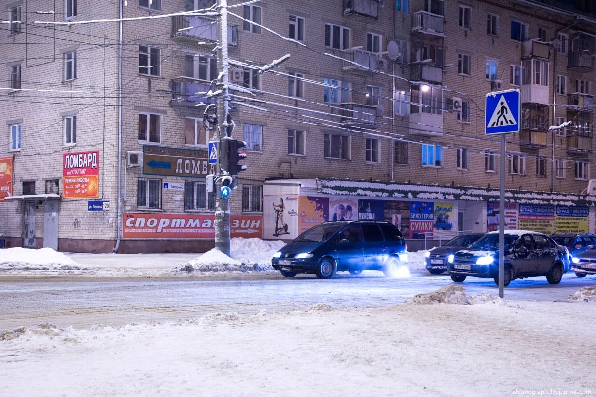 индивидуалки тольятти центрального района
