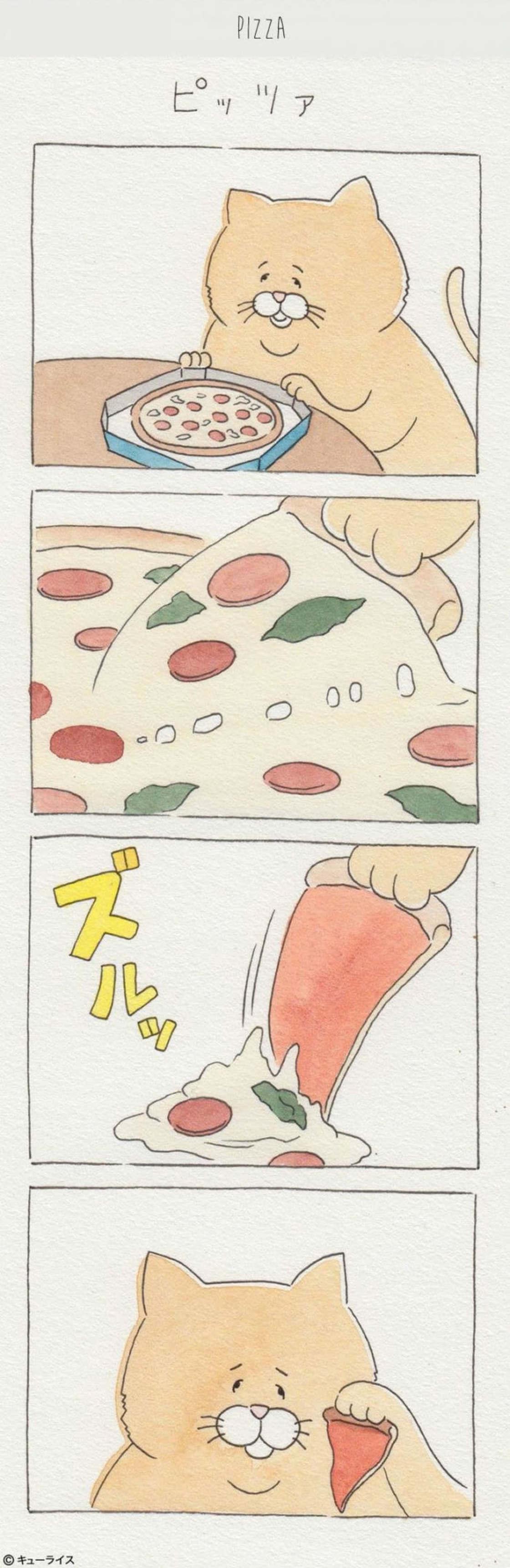 Food Fails – Les hilarantes aventures culinaires d'un chat japonais (11 pics)
