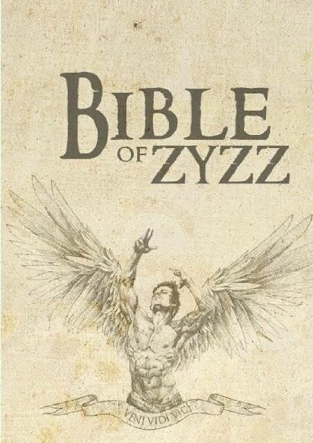 Bible pdf bodybuilding zyzz