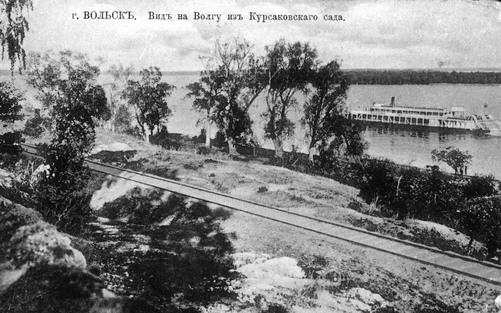 Вид на Волгу из Курсаковского сада