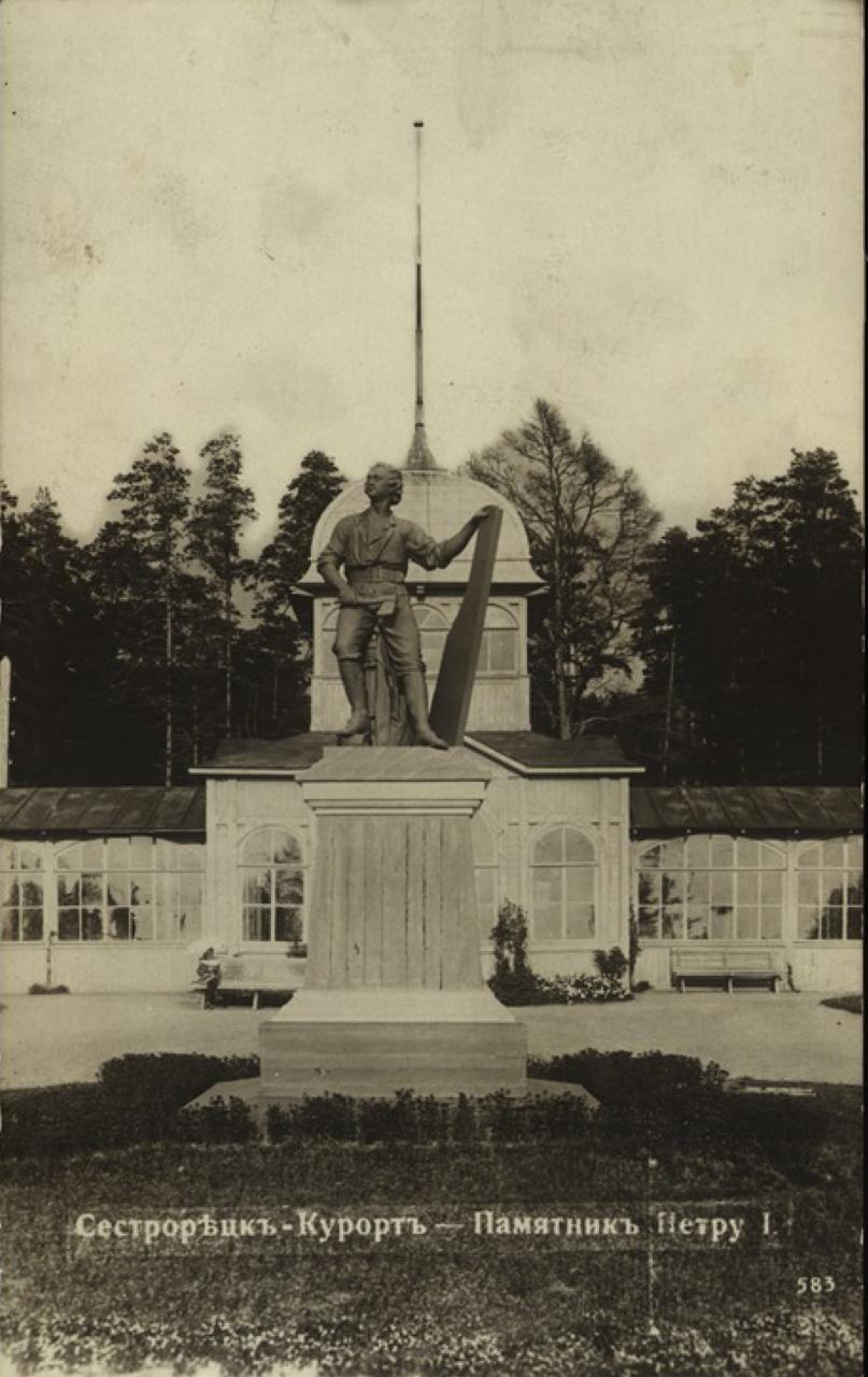 Курорт. Памятник Петру I