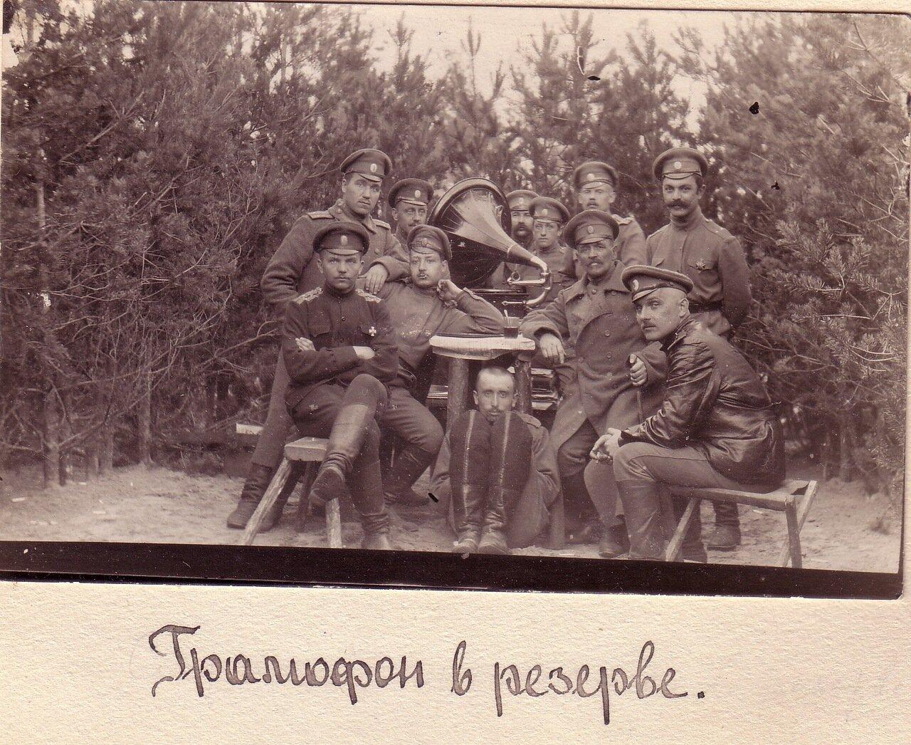 Граммофон в резерве. 1916