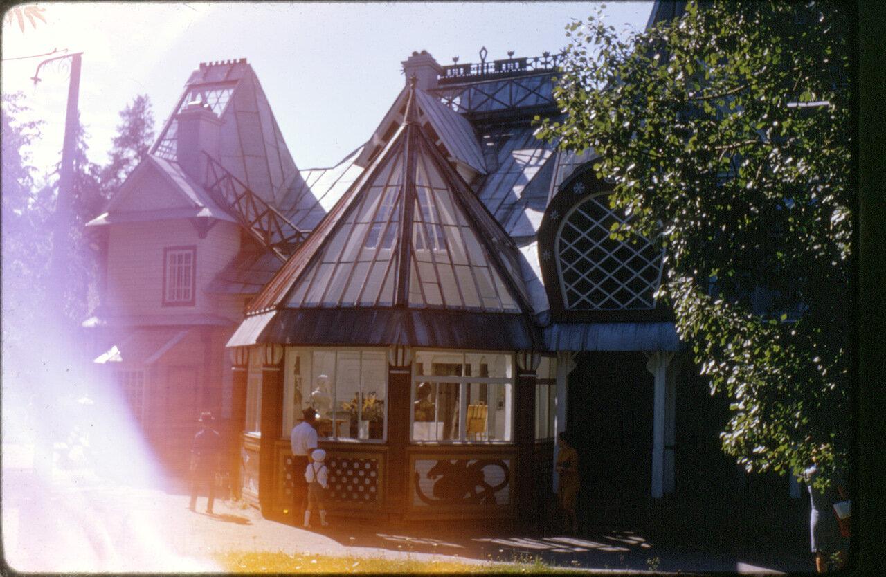 Музей Репина