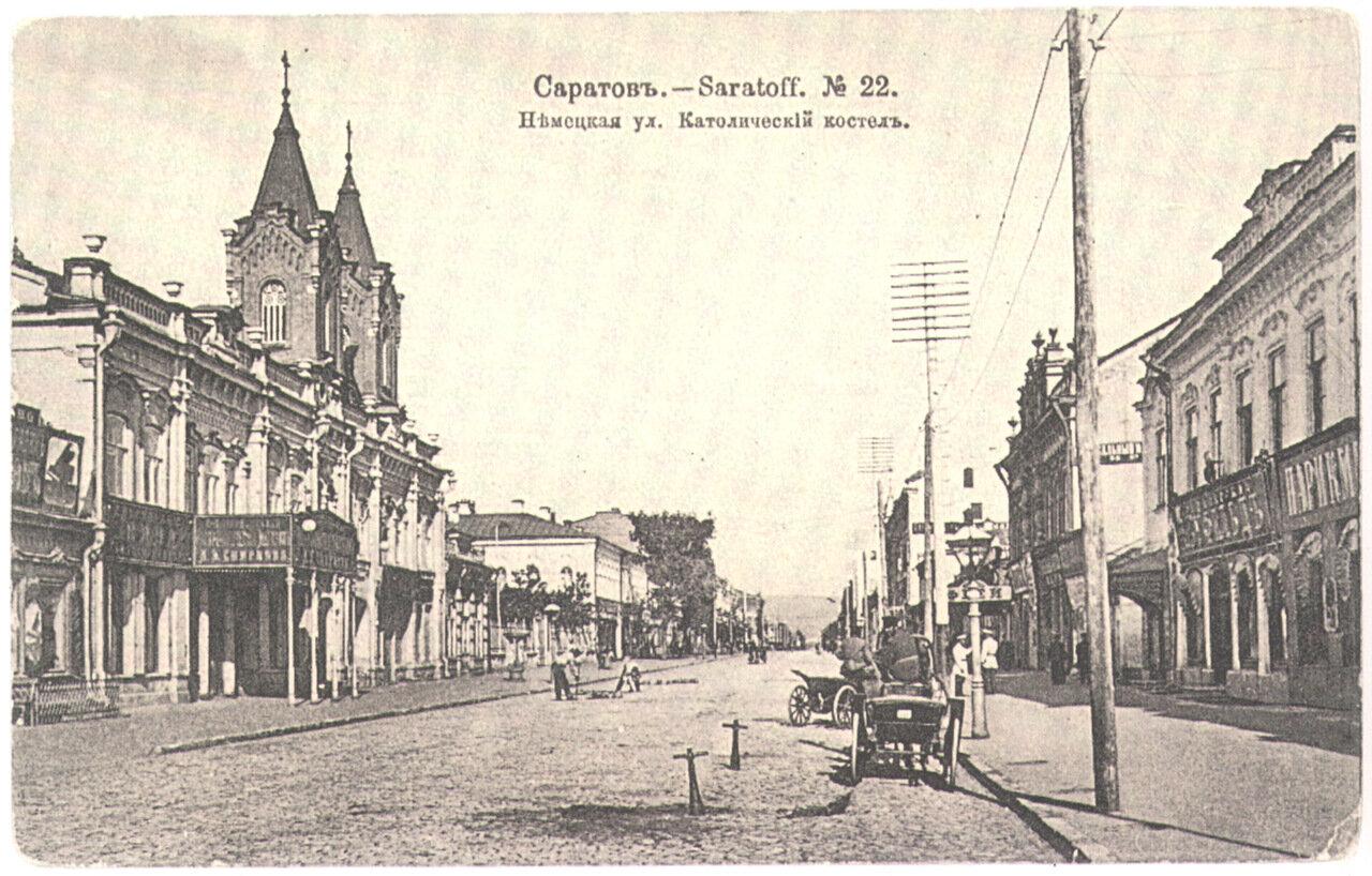 Немецкая улица. Католический костел