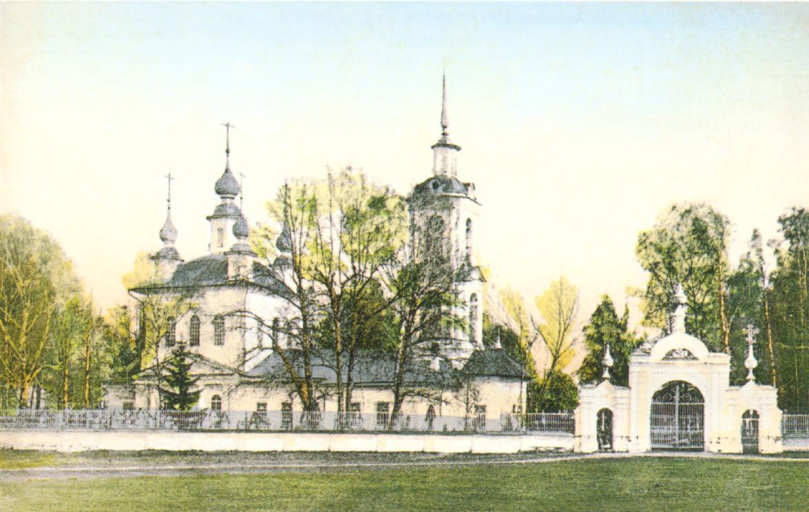 Кладбище (Успенская церковь)