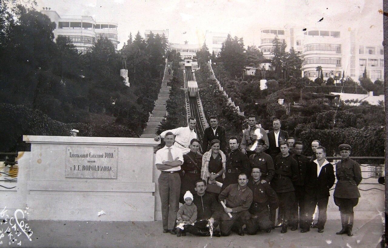 1938. Групповая фотография из санатория им. К.Е. Ворошилова