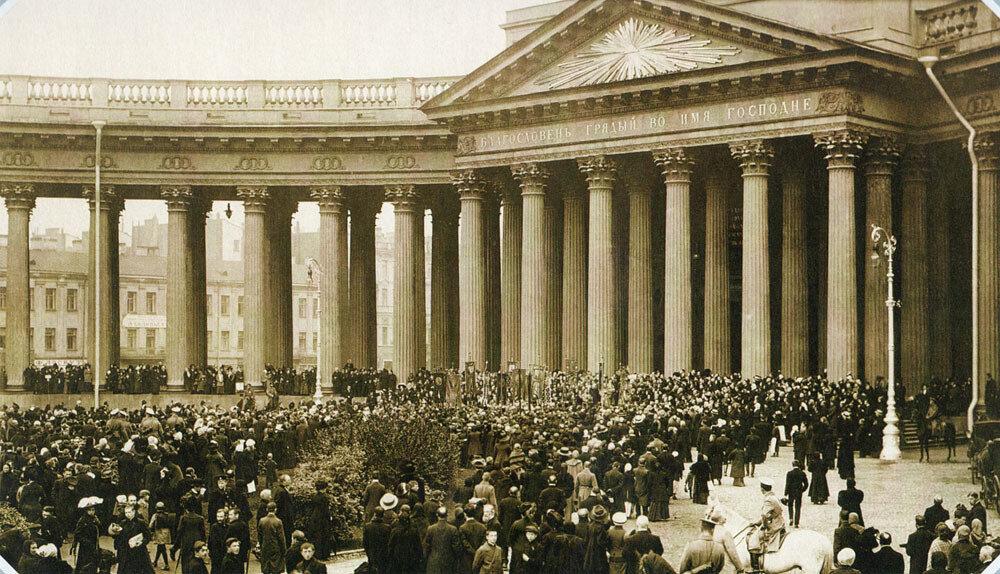 1911. Празднование 100-летнего юбилея Казанского собора 15 сентября
