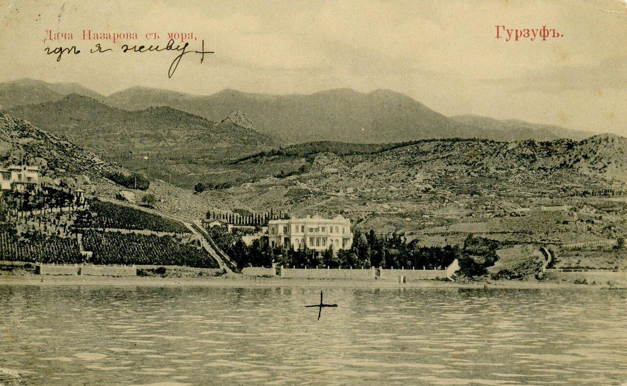 Дача Назарова с моря