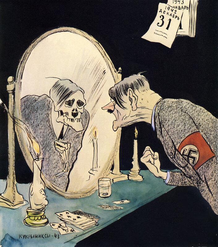 «Правда», 2 января 1943 года