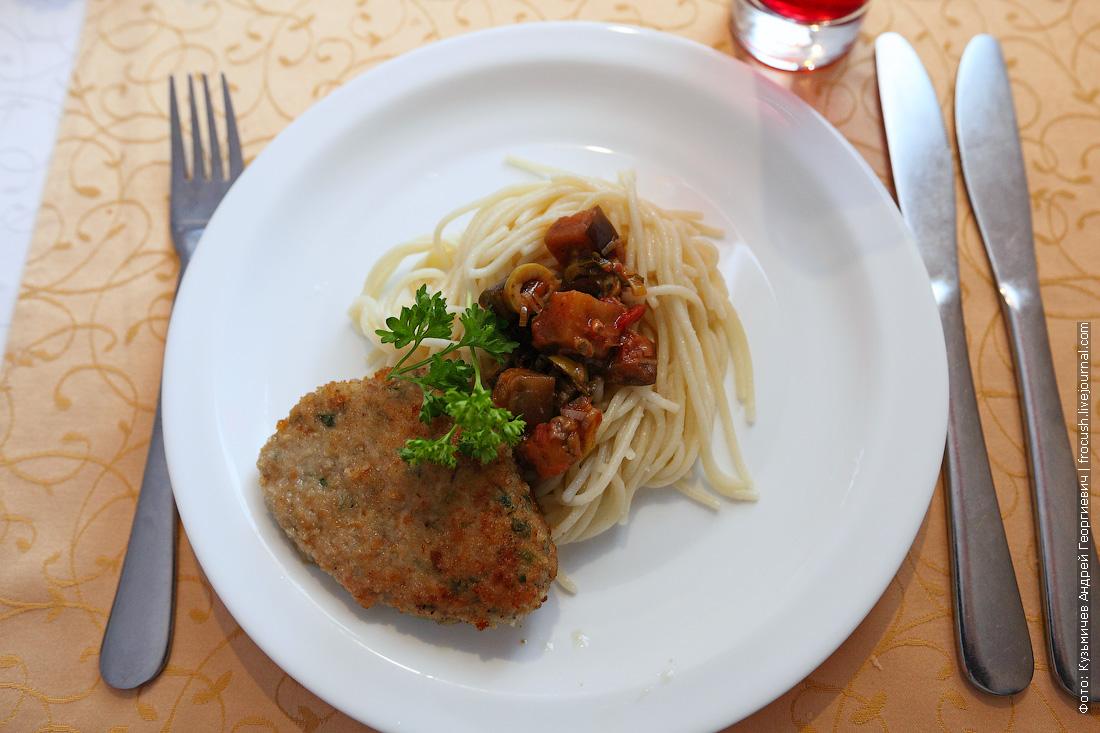 Котлеты Пожарские спагетти с овощами