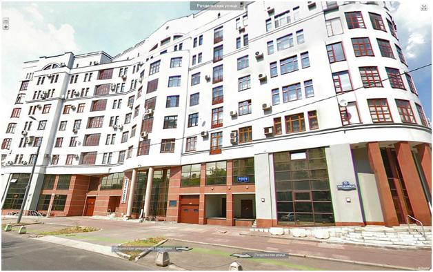 квартира Собянина