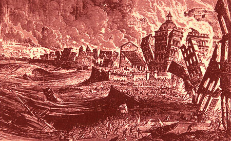 Когда на Лиссабон послал удары Бог
