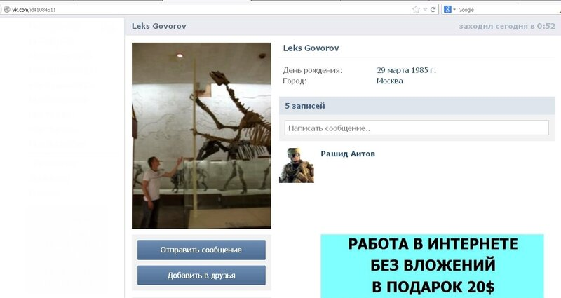 http://img-fotki.yandex.ru/get/6725/13753201.23/0_8ad46_b2e51612_XL.jpg