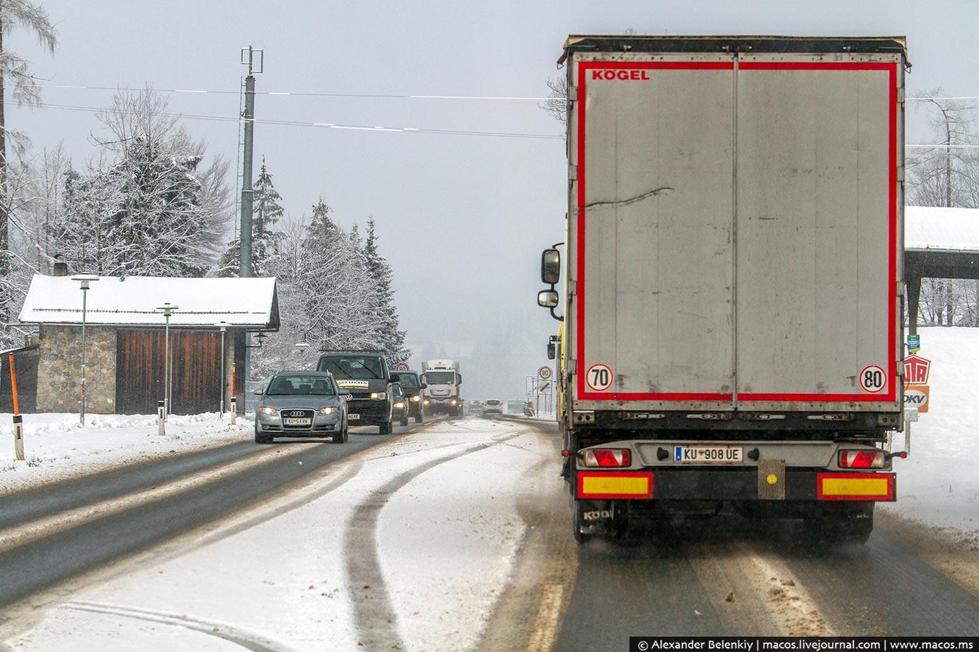 Как убирают снег в Европе и у нас