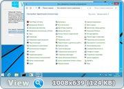 Windows 8.1 RTM Single Language 6.3.9600 64 bit Rus