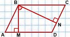 svoystva parallelogramma ugol mezhdu vyisotami