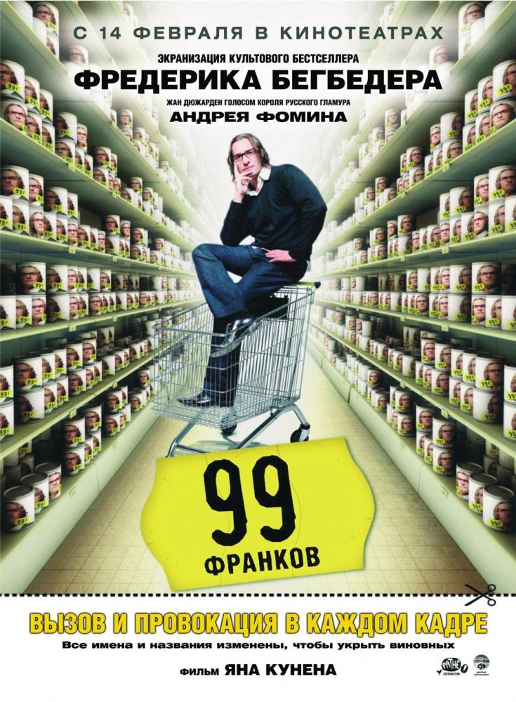 http://img-fotki.yandex.ru/get/6725/17259814.12/0_875f4_ba6e270a_orig