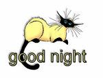 Доброй ночи! открытки фото рисунки картинки поздравления