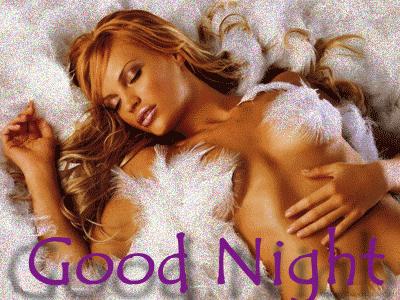 Самых сладких грез! Спокойной ночи!